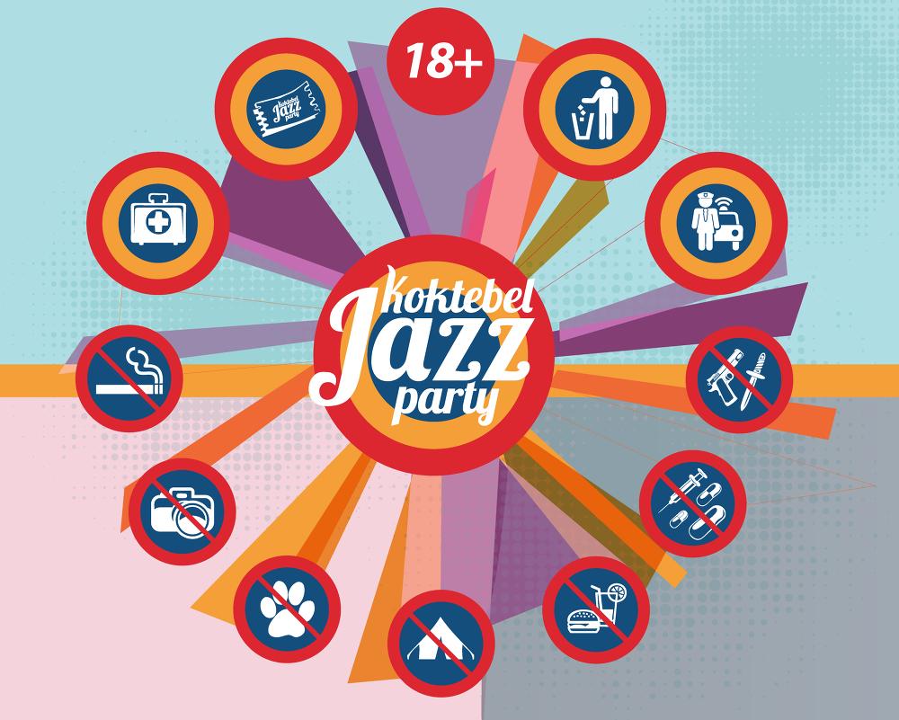 Правила посещения фестиваля Koktebel Jazz Party