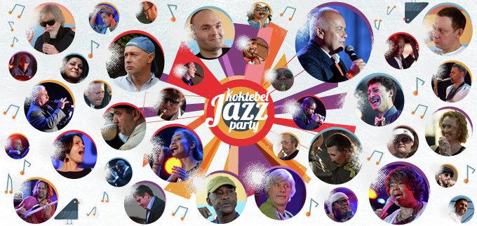 Все звёзды, или Большое интервью всех участников Koktebel Jazz Party – 2014