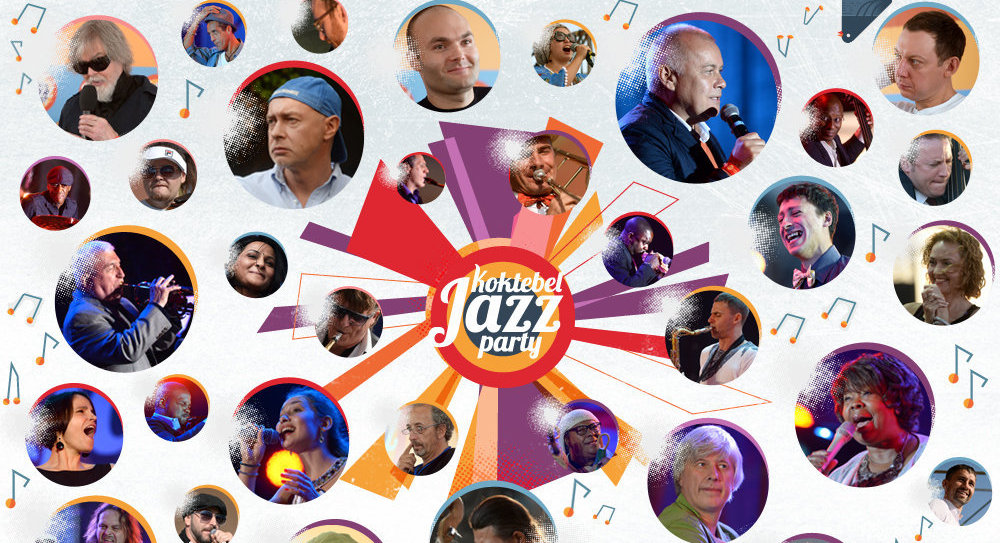 All Stars, or a Big Interview with all participants of the Koktebel Jazz Party 2014